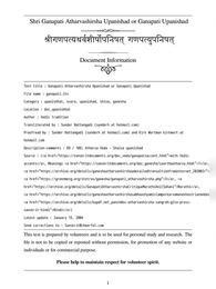 श्री गणेश अथर्वशीर्ष पाठ | Shri Ganesh Atharvashirsha Path