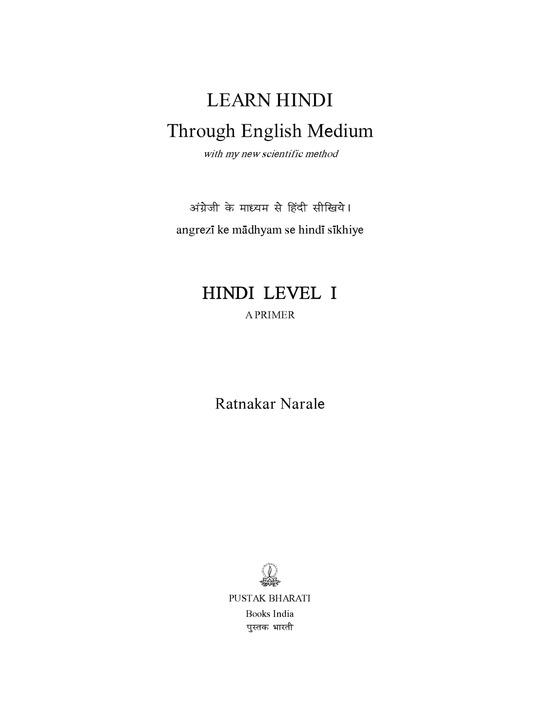 Learn Hindi Through English Medium Scientific Method