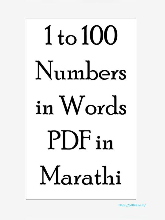 1 to 100 Numbers in Words