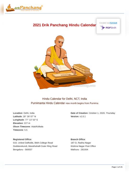 Panchang Hindu Calendar 2021 with Tithi