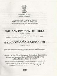 Constitution of India Book