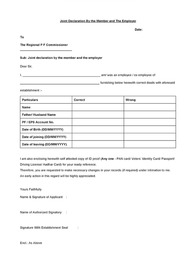 EPF Joint Declaration Form 2021