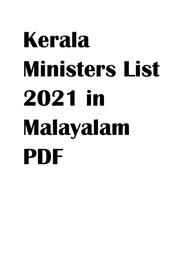 Kerala Ministers List 2021