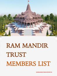 Ram Mandir Trust Members List 2021