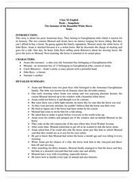 The Summer of the Beautiful White Horse Notes