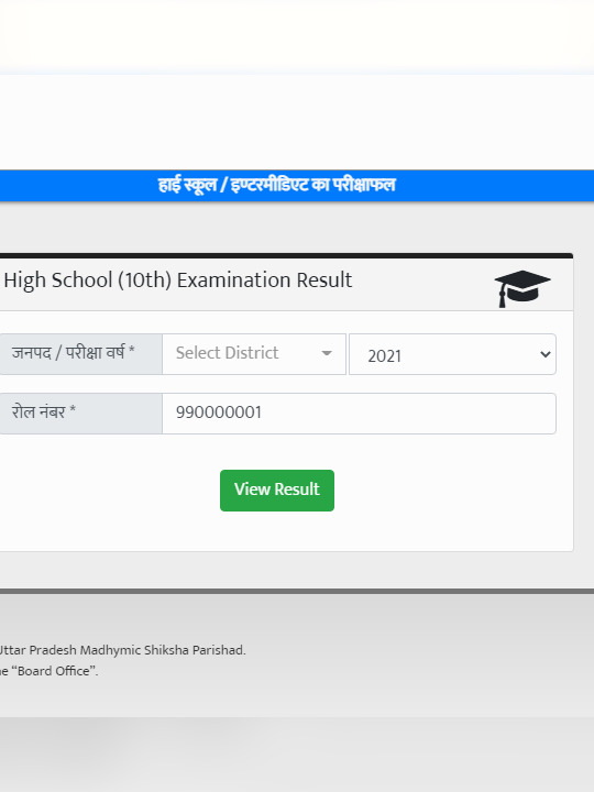 upresults.nic.in UP Board Result 2021 Class 10