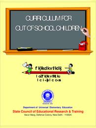 Children Curriculum Bridge Course Book