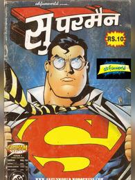 Marvel Comics Hindi