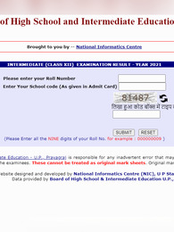 upresults.nic.in UP Board Result 2021 Class 12