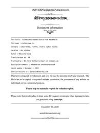 श्री विष्णु सहस्त्रनाम स्तोत्र | Vishnu Sahasranamam Stotram