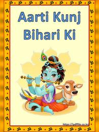 Aarti Kunj Bihari Ki Lyrics in English