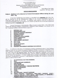 Central Government Holidays List 2021