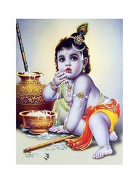 కృష్ణ జన్మాష్టమి వ్రత కథ | Krishna Janmashtami Vrat Katha