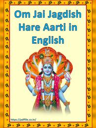 Om Jai Jagdish Hare Aarti PDF