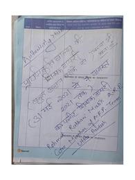 भरी हुई शिक्षक डायरी | Shikshak Diary