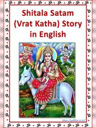 Shitala Satam Story/Vrat Katha