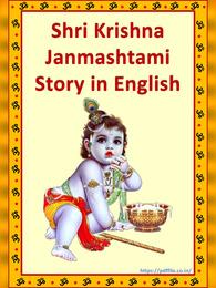 Shri Krishna Janmashtami Vrat Katha (Story )