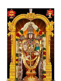 వెంకటేశ్వర అష్టోత్రం | Venkateswara Ashtothram