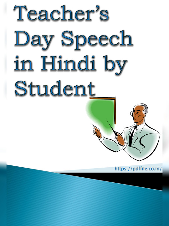 Teachers Day Speech in Hindi by Student