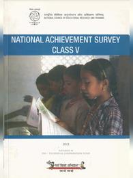 राष्ट्रीय उपलब्धि सर्वेक्षण 2021 | National Achievement Survey 2021