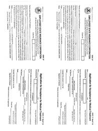 ESIC Form 37