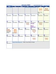 हिंदी पंचांग कैलेंडर 2022 | Hindu Calendar 2022 with Tithi Hindi