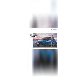 Hyundai i20 N Line Brochure