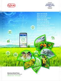 L&T Agri Price List 2021