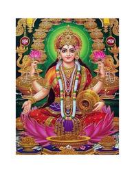 महालक्ष्मी व्रत कथा   Mahalaxmi Vrat Katha