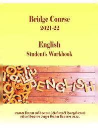 MP Bridge Course