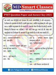 PTET Answer Key 2021