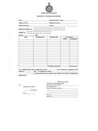 हरियाणा बेरोजगारी भत्ता योजना फॉर्म | Haryana Saksham Attendance Form