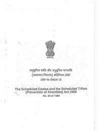 एससी/एसटी एक्ट 1986 | SC/ST Act