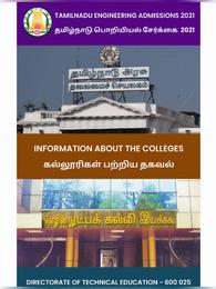 TNEA E Booklet 2021
