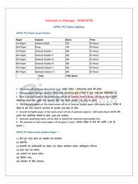 यूपीपीसीएस सिलेबस 2021-22 | UPPCS Syllabus in Hindi