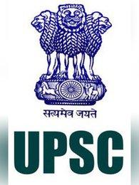 UPSC EPFO Answer Key 2021