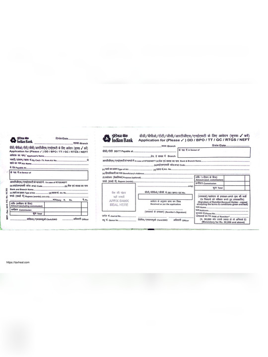 Indian Bank RTGS/NEFT Application Form