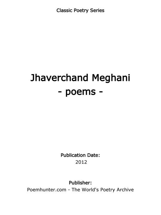 Zaverchand Meghani Poem
