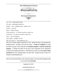 श्री महालक्ष्मी स्तोत्र   Mahalakshmi Stotram