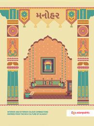 Asian Paints Catalogue 2021