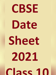CBSE Date Sheet 2021-22 Class 10