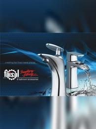 Faisal Sanitary Price List 2021
