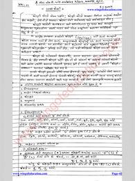 STD 10 Gujarati Paper Solution 2021