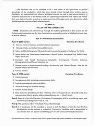 UPSC IAS Syllabus 2021