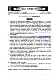 UPSC CSE Syllabus 2021
